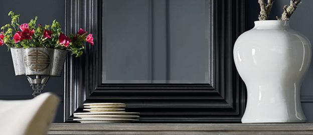 Mirrors Universal Furniture